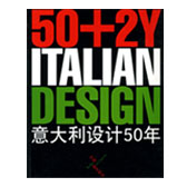 50 italiandesign 2006 overview cover thumbnail